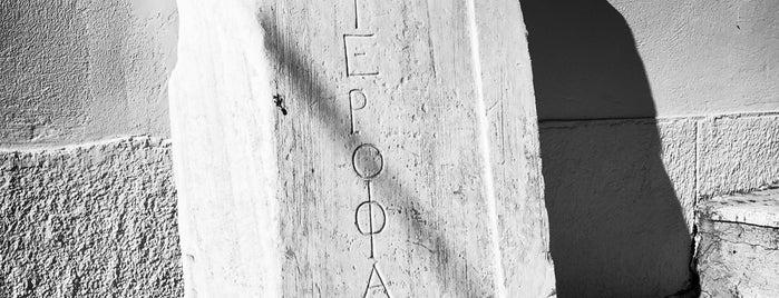 Αρχαιολογικός Χώρος Ελευσίνας is one of Ifigenia: сохраненные места.