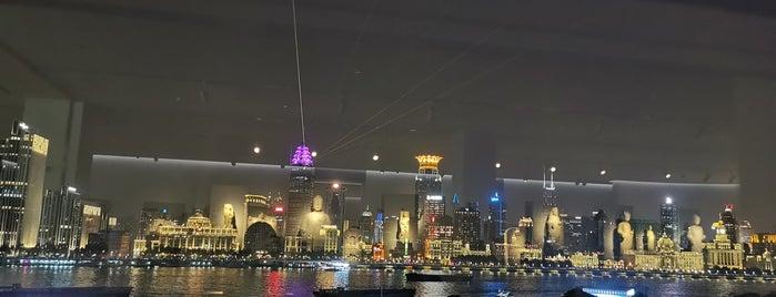 Aurora Museum is one of Shanghai.