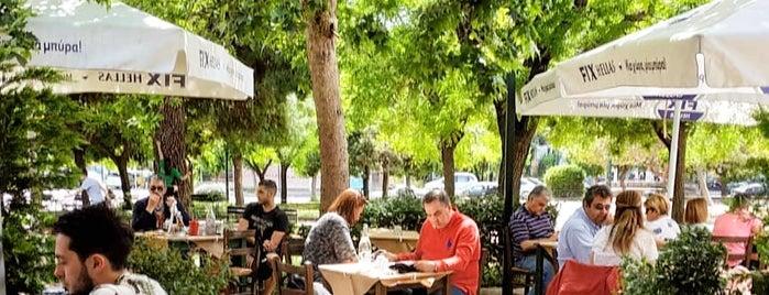 το πλατειάκι μας is one of Lost in Athens.