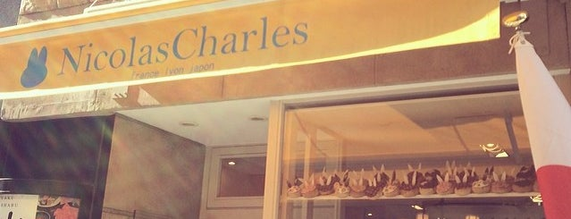 Nicolas Charles 銀座本店 is one of lieu a Tokyo 2.