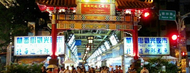 Huaxi Street Tourist Night Market is one of Taipei Travel - 台北旅行.