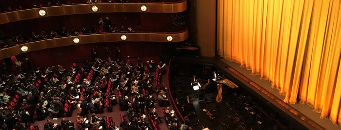 David H. Koch Theater is one of The New Yorkers: Extracurriculars.