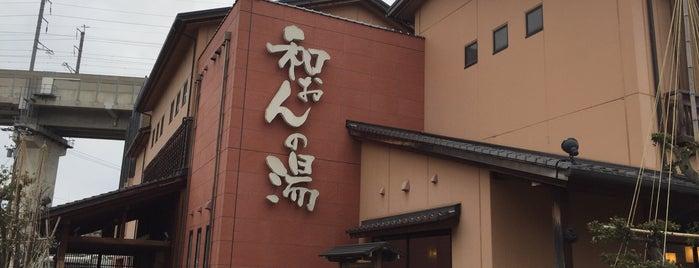 和おんの湯 is one of Japan - Kanazawa.
