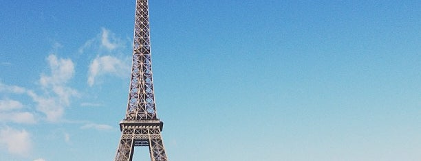 마르스 광장 is one of Paris.