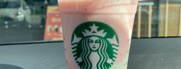 Starbucks is one of Locais curtidos por Ismael.