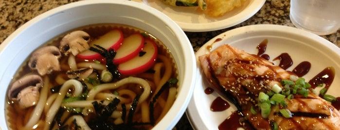Sansai Japanese Grill is one of Tempat yang Disimpan Karen.