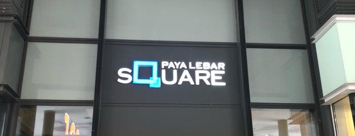 Paya Lebar Square is one of Orte, die Ian gefallen.