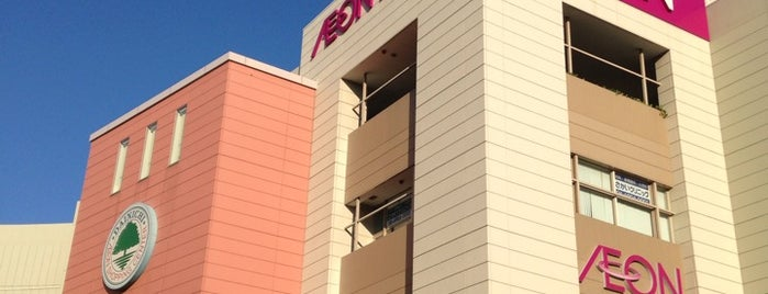 AEON Mall is one of イオンモール大日.