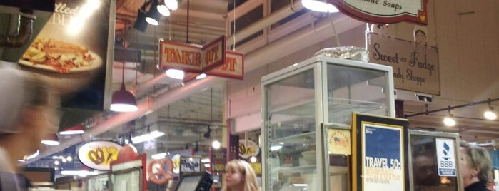 Reading Terminal Market is one of Guide to Philly.