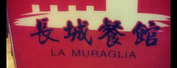 la Muraglia is one of Tony 님이 좋아한 장소.