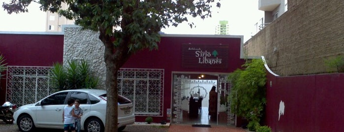 Restaurante Sírio Libanês is one of Galdino Farias Santosさんのお気に入りスポット.