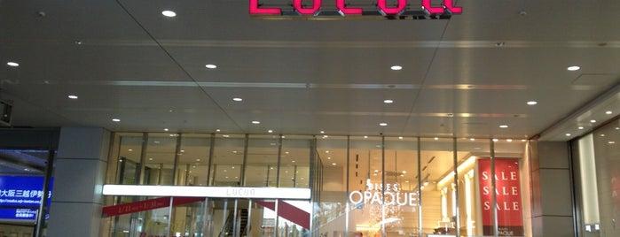 LUCUA is one of Osaka Eats/Drinks/Shopping/Stays.