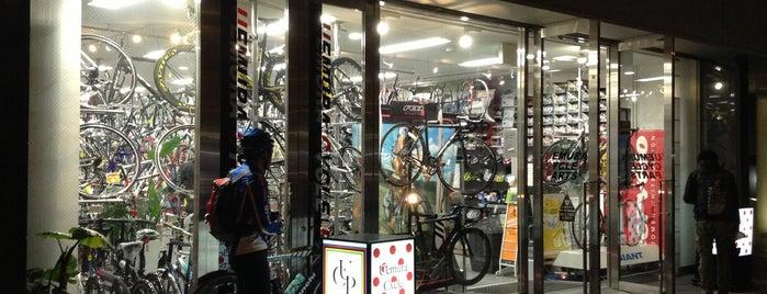 ウエムラサイクルパーツ 梅田店 is one of Bici.