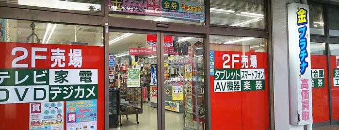 PickUP 磐田店 is one of 静岡の中古ゲーム・ホビーショップ.