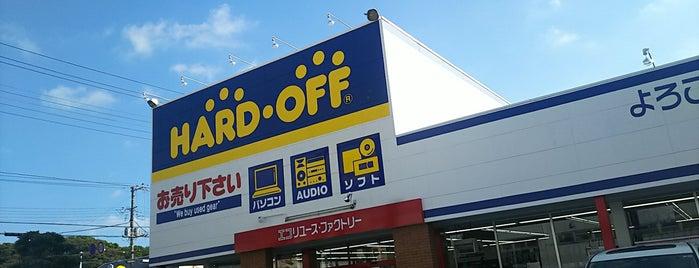 ハードオフ 富士店 is one of 静岡の中古ゲーム・ホビーショップ.