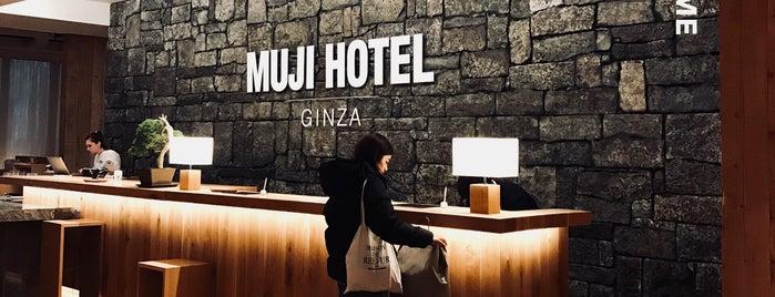 MUJI HOTEL GINZA is one of Tokyo Shopping.