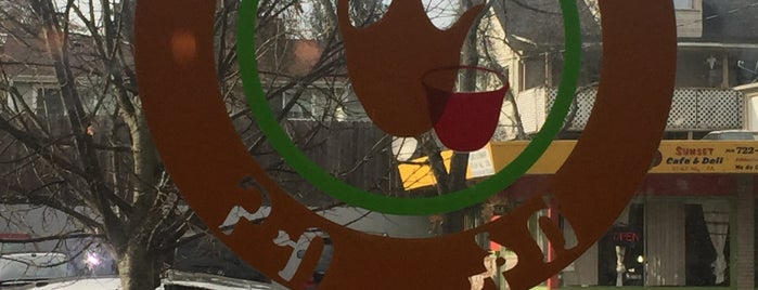 Kaffa Coffee & Wine Bar is one of Locais curtidos por Maria.