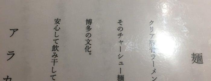 豚そば月や is one of T: сохраненные места.