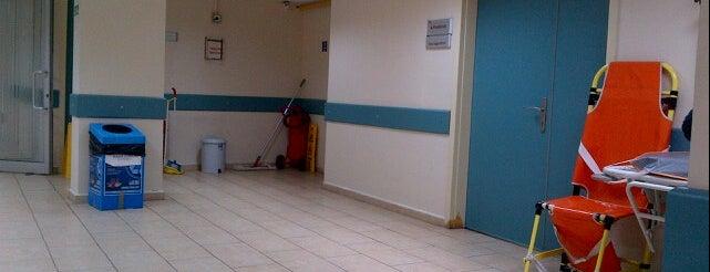 Beşiktaş Sait Çiftçi Devlet Hastanesi is one of สถานที่ที่ Staar 🌟★🌟 ถูกใจ.