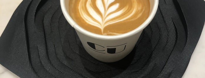 CU Specialty Coffee is one of Abdulwahabさんのお気に入りスポット.