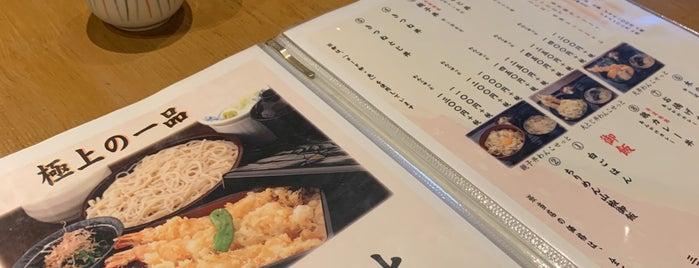 京都 有喜屋 清水吉晴庵 is one of Kyoto Eats/Drinks/Shopping.