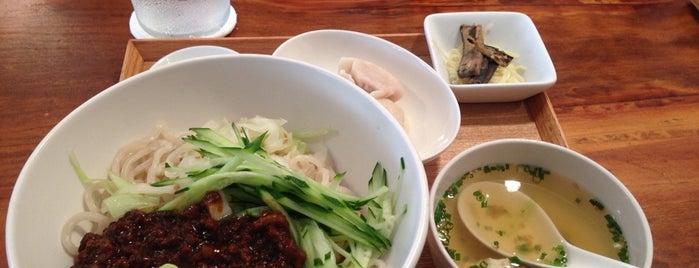 辺銀食堂 is one of 行って食べてみたいんですが、何か?.