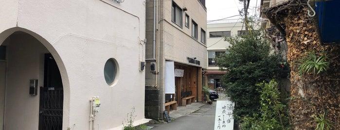 KANNON COFFEE kamakura is one of Tokyo.
