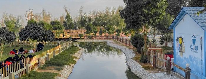 Jawatha Park is one of Ahsa, SA.