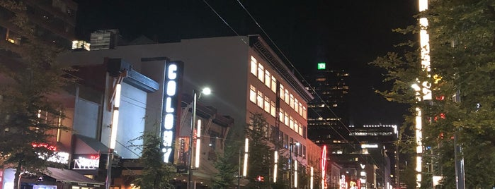 Granville Entertainment District is one of Vancouver Neon.