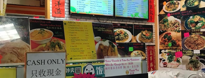 Ipoh Bean Sprout Chicken is one of Victoria-star's Saved Places.
