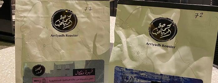 Rasam Coffee is one of Lieux sauvegardés par Queen.