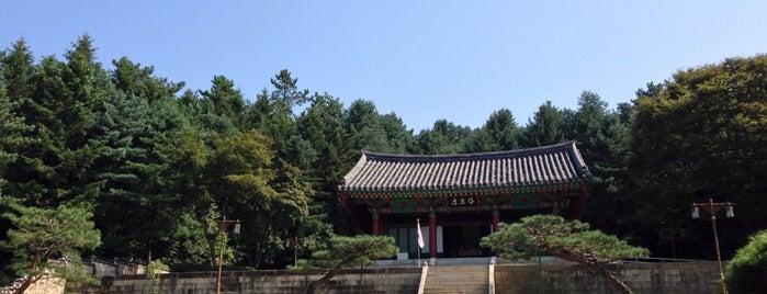 유관순열사 사적지 is one of สถานที่ที่ 블루씨 ถูกใจ.