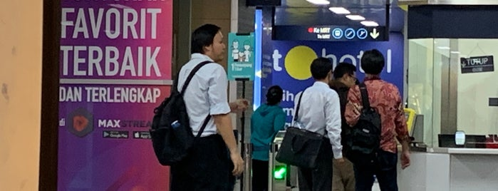 Stasiun MRT Senayan is one of MRT trip.
