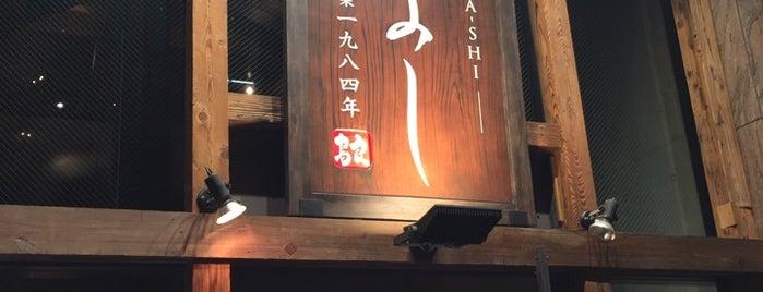 おもてなし とりよし is one of Topics for Restaurant & Bar ⑤.