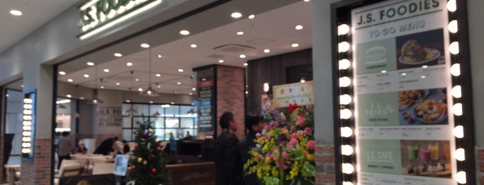 J.S. BURGERS CAFE is one of Topics for Restaurant & Bar ⑤.