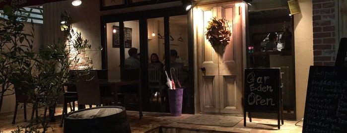 Gar Eden is one of Topics for Restaurant & Bar ⑤.