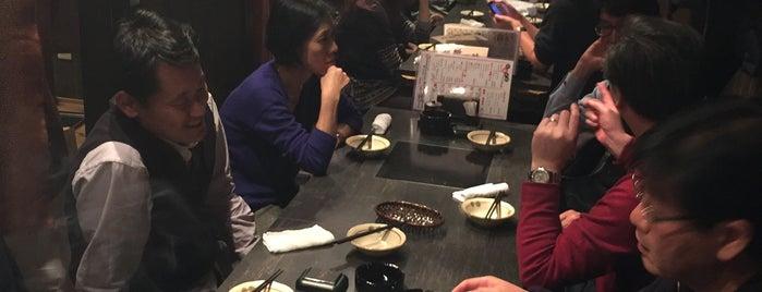 粟田口 is one of Topics for Restaurant & Bar ⑤.