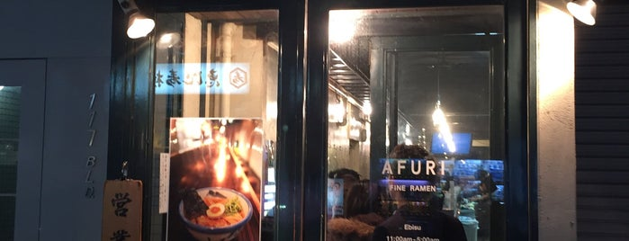AFURI is one of Topics for Restaurant & Bar ⑤.