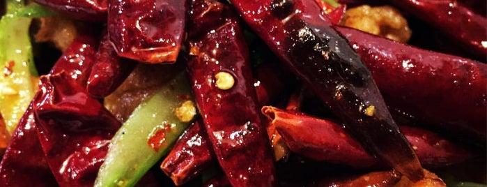 豆の家 創作料理 is one of Topics for Restaurant & Bar ⑤.