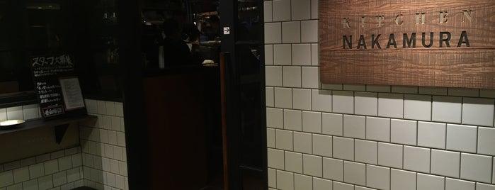 Kitchen Nakamura is one of Topics for Restaurant & Bar ⑤.