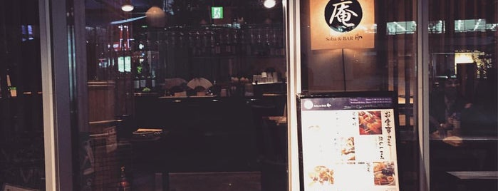 Soba & BAR An is one of Topics for Restaurant & Bar ⑤.