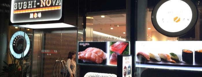 鮨ノ場 青山オーバルビル店 is one of Topics for Restaurant & Bar ⑤.