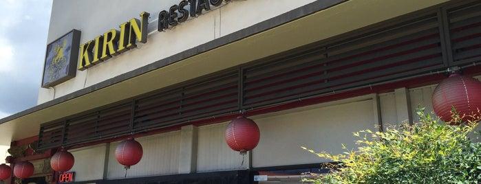 Kirin Restaurant is one of Topics for Restaurant & Bar ⑤.