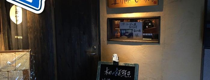 五臓六腑 is one of Topics for Restaurant & Bar ⑤.