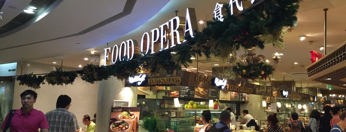 Food Opera is one of Topics for Restaurant & Bar ⑤.