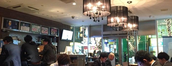 PRONTO IL BAR 八重洲さくら通り店 is one of Topics for Restaurant & Bar ⑤.