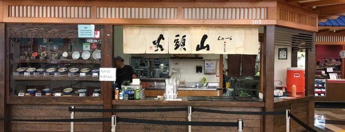 Hokkaido Ramen Santouka らーめん山頭火 is one of 🇺🇸 Bay Area Eating.