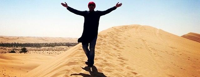 Al Khatim Desert is one of The #AmazingRace 23 travel map.