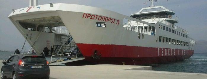 Ferry Boat to Eretria is one of Posti che sono piaciuti a Giannis.