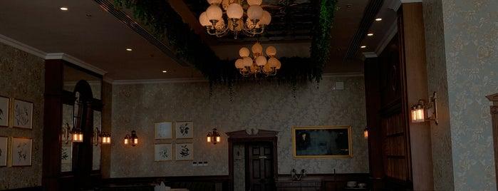 Richoux Restaurant is one of MVi.